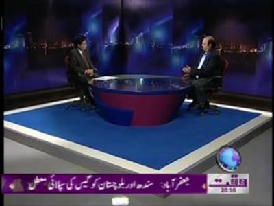 Insight(Pakistan International Affairs) 22 January 2012