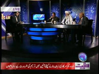 Hot Line (Mansoor Ijaz And Memogate Scandal) 23 January 2012