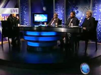 Hotline 30 January 2012