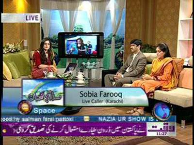 Salam Pakistan 31 January 2012