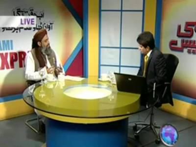 Awami Express (Sarwat Ejaz Qadri) 30 January 2012