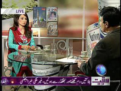 Nawaiwaqt Today 02 February 2012