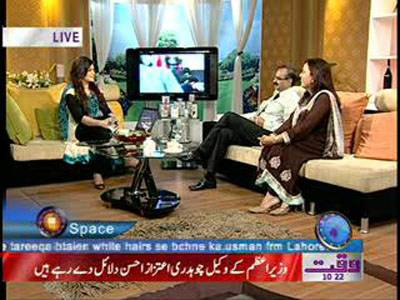 Salam Pakistan 02 February 2012