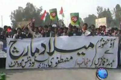 Karachi Se Khyber Tak 02 February 2012