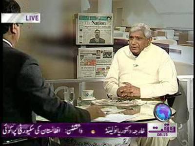 Nawaiwaqt Today 03 February 2012