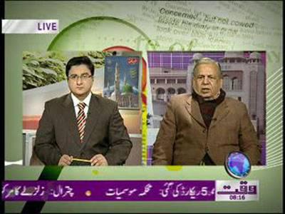 Nawaiwaqt Today 04 February 2012