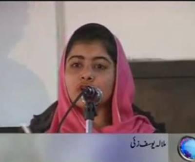 Karachi Se Khyber Tak 07 February 2012