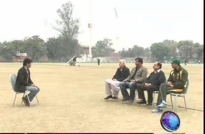 Game Beat (Pakistani Cricket Team) 11 February 2012