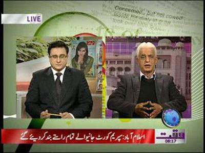 Nawaiwaqt Today 13 February 2011