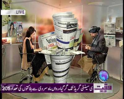 Nawaiwaqt Today 14 February 2012