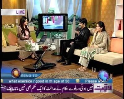 Salam Pakistan 14 February 2012