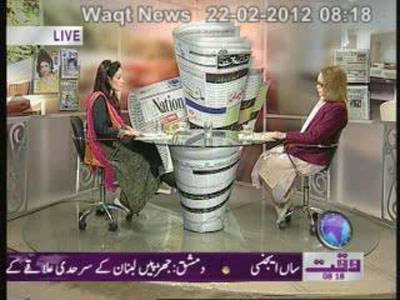 Nawaiwaqt Today 22 February 2012