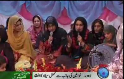 Karachi Se Khyber Tak 22 February 2012