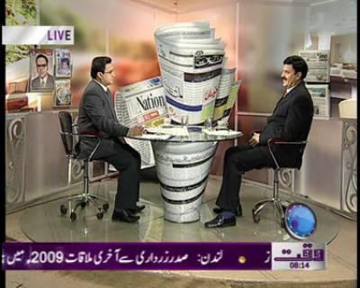 Nawaiwaqt Today 23 February 2012