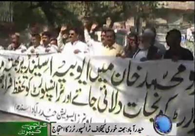 Karachi Se Khyber Tak 23 February 2012
