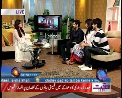 Salam Pakistan 23 February 2012