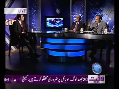 Hot Line(Memogate Scandal Balochistan Issue) 23 February 2012