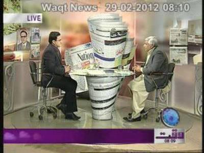 Nawaiwaqt Today 29 February 2012