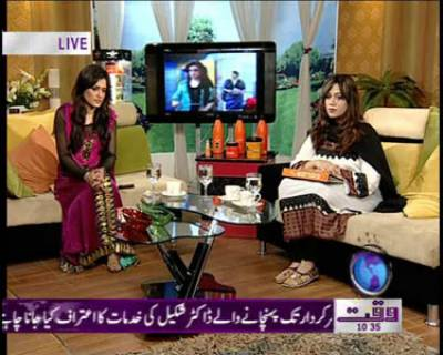 Salam Pakistan 29 February 2012