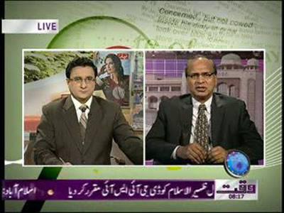Nawaiwaqt Today 10 March 2012