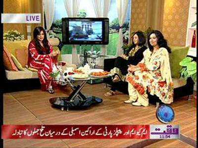 Salam Pakistan 16 March 2012