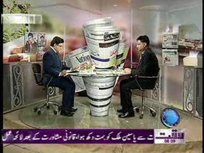 Nawaiwaqt Today 18 March 2012