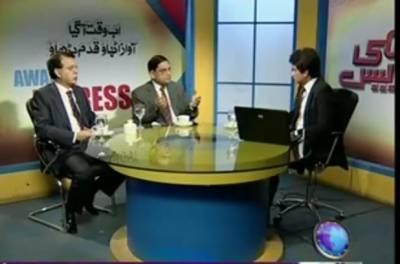 Awami Express 21 March 2012
