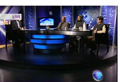Hot Line (National Security Committee Recommendations--Future Directions) 22 March 2012