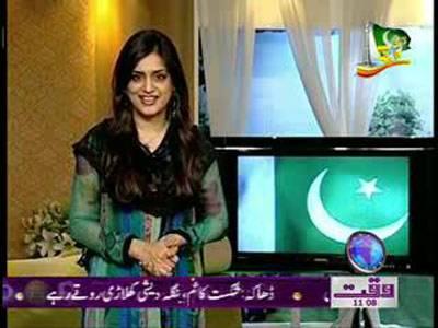 Salam Pakistan(Special Transmission on Youm e Pakistan) 23 March 2012