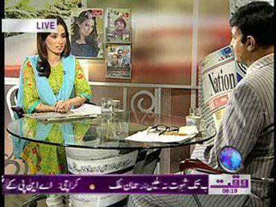 Nawaiwaqt Today 29 March 2012
