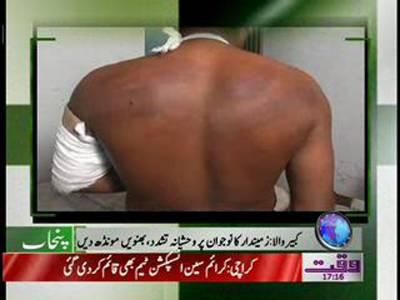 Karachi Se Khyber Tak 28 March 2012
