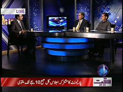 Hot Line 28 March 2012