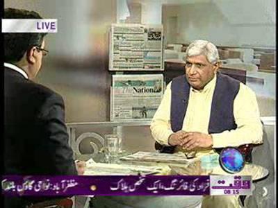 Nawaiwaqt Today 30 March 2012