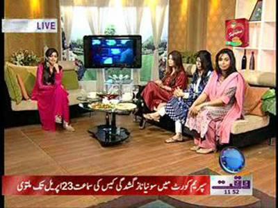 Salam Pakistan 30 March 2012