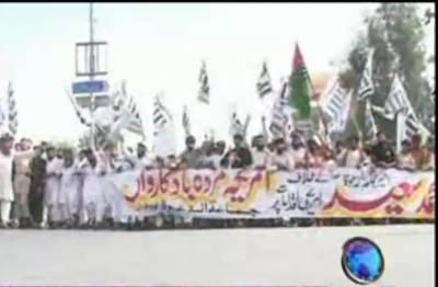 Karachi Se Khyber Tak 07 April 2012