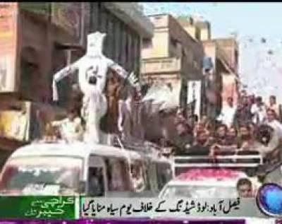 Karachi Se Khyber Tak 09 April 2012