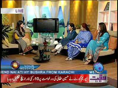 Salam Pakistan 13 April 2012