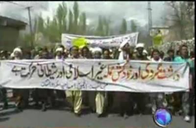 Karachi Se Khyber Tak 16 April 2012