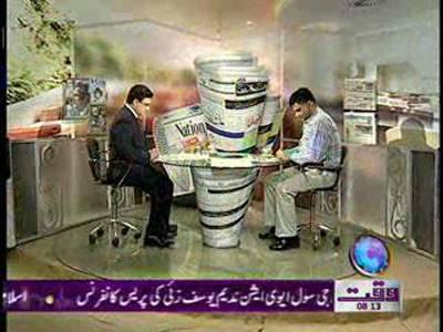 Nawaiwaqt Today 22 April 2012