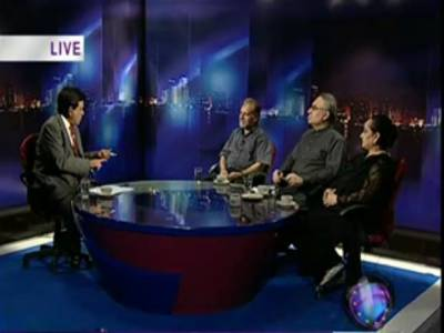 Insight (New Provinces in Pakistan---A Need or Mere Politics) 22 April 2012