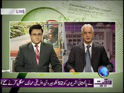 Nawaiwaqt Today 23 April 2012