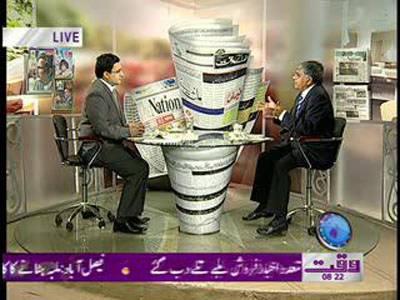 Nawaiwaqt Today 25 April 2012