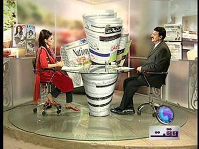 Nawaiwaqt Today 26 April 2012