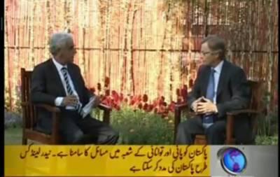 Embassy Road (Ambassador of Nitherland in Pakistan) 26 April 2012