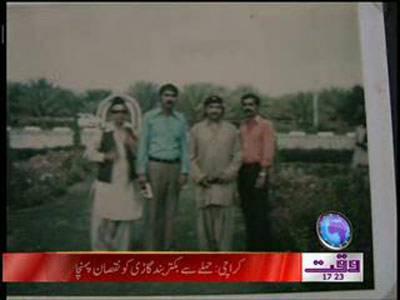Karachi Se Khyber Tak 28 April 2012