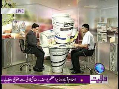 Nawaiwaqt Today 06 May 2012