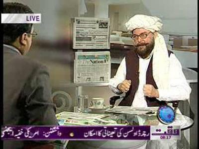 Nawaiwaqt Today 08 May 2012