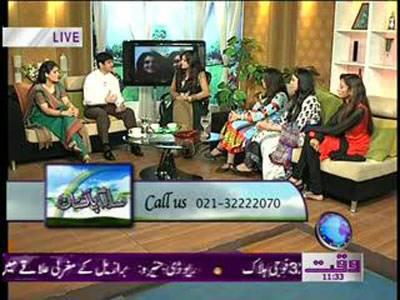 Salam Pakistan 08 May 2012