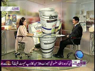 Nawaiwaqt Today 10 May 2012
