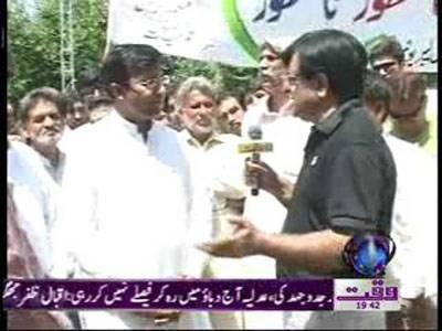 Dewan e Aam 12 May 2012